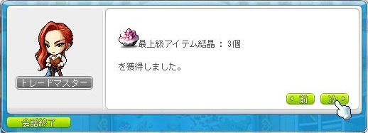 Maple140929_164457.jpg