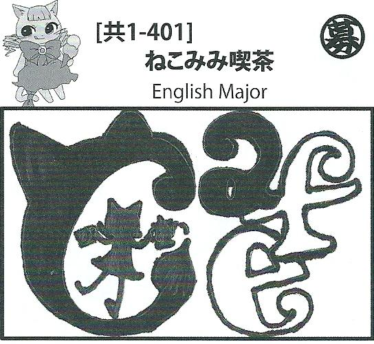 r2011111301.jpg
