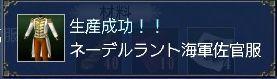 2013y02m02d_232549274.jp<br />g