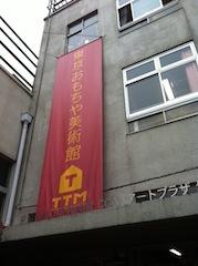 201111082.jpg