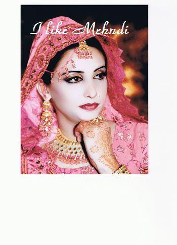 パキスタン花嫁1