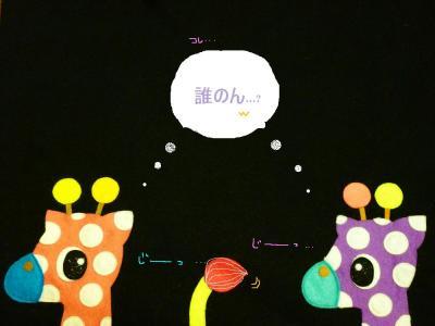 しっぽ_convert_20141003032359
