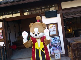 犬山131