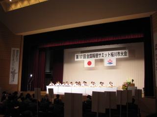 2011-10-22-10.jpg