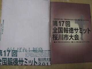 2011-10-22-20.jpg