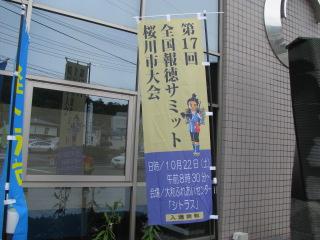 2011-10-22-8.jpg
