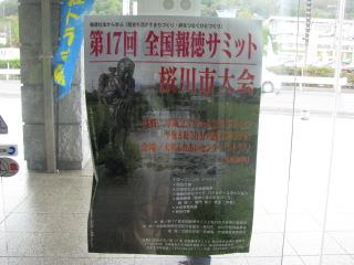 2011-10-22-9.jpg