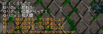 2013y12m01d_130611834.jpg