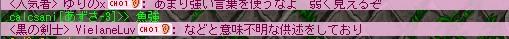 2013y12m02d_214625814.jpg
