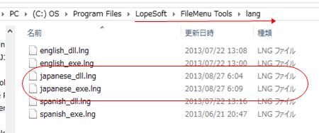file-10