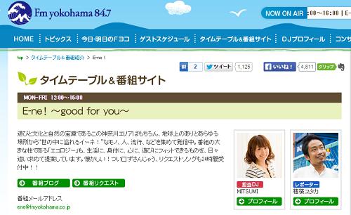 fmyokohama201410