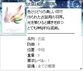 SS_03010.jpg