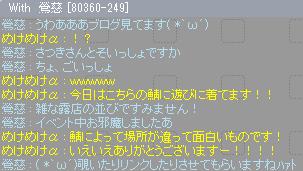 SS_0302.jpg