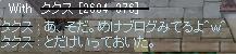 SS_0339.jpg