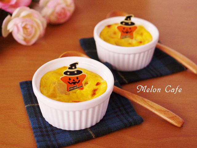 にんじんの健康チーズケーキ00