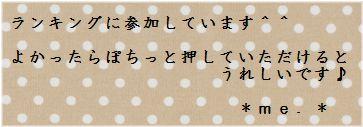 114-03.jpg