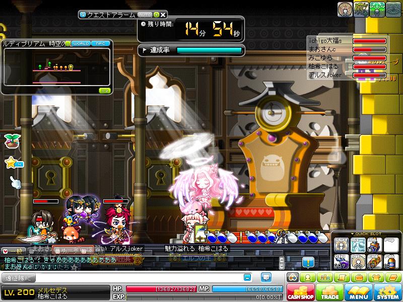 MapleStory 2012-04-12 22-55-01-445
