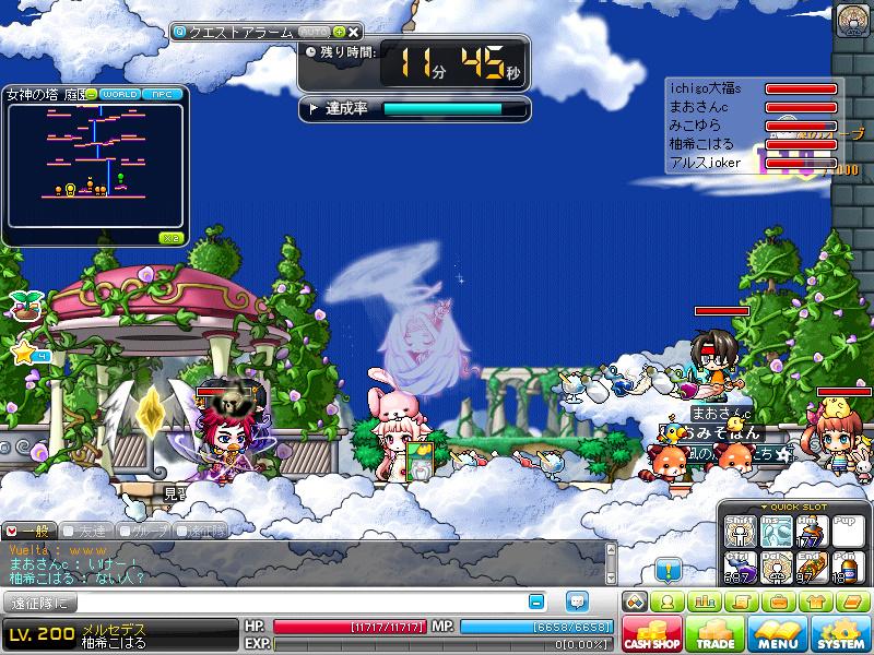 MapleStory 2012-04-12 23-22-05-682