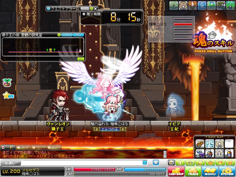 MapleStory 2012-04-15 19-51-46-359