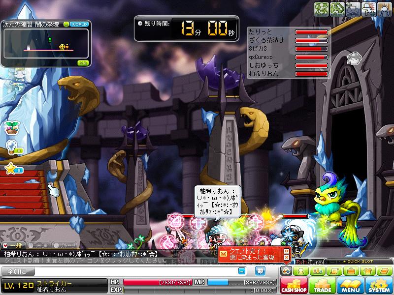 MapleStory 2012-04-22 02-03-51-994