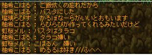 ZQvqSwLWt5u86_b.jpg