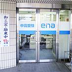 nishihachiohji2_s2.jpg