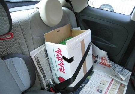 車用とまり台設置