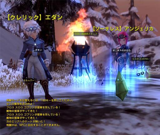DN-2013-11-26-03-59-59-Tue.jpg