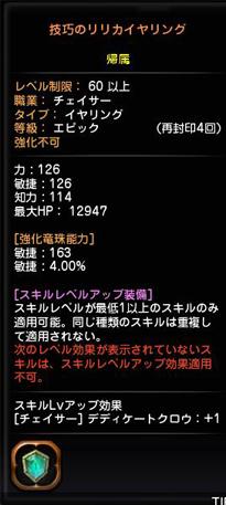 DN-2013-12-12-06-56-59-Thu.jpg