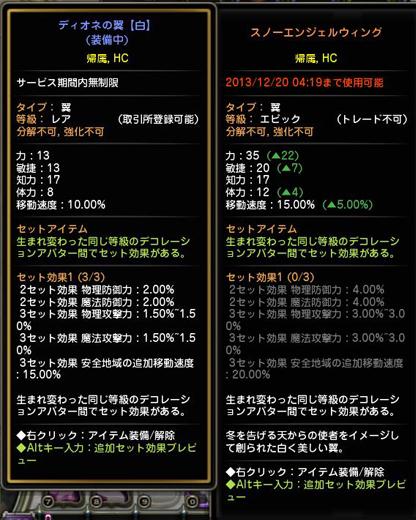 DN-2013-12-19-04-19-35-Thu.jpg