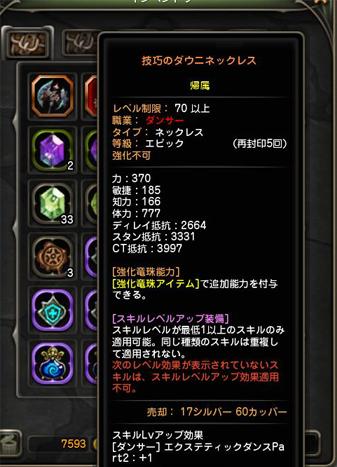 DN-2013-12-24-17-56-13-Tue.jpg