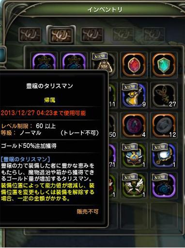 DN-2013-12-26-04-24-17-Thu.jpg