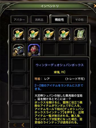 DN-2013-12-28-01-13-22-Sat.jpg