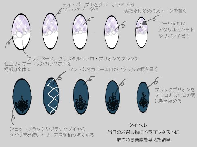 drjyoshi-1.jpg
