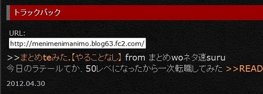 Baidu IME_2012-5-1_20-9-45