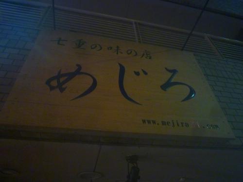 2011-08-24-01