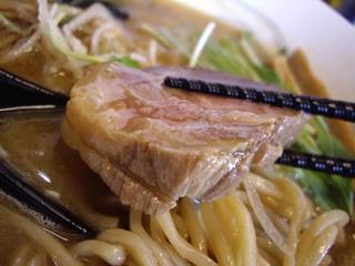 麺処 晨輝 豚骨魚介ラーメン(チャーシュー)