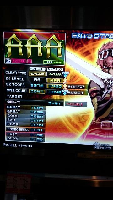 BDSC_00058.jpg