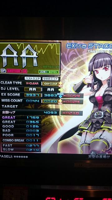 BDSC_00059.jpg