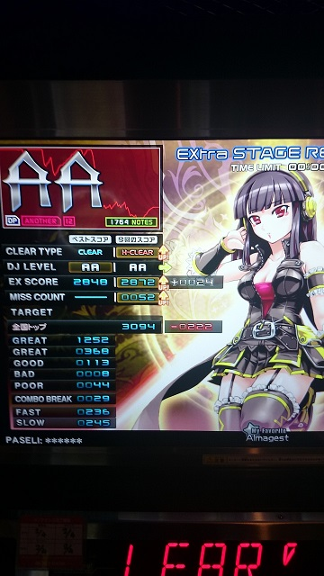 BDSC_00061.jpg
