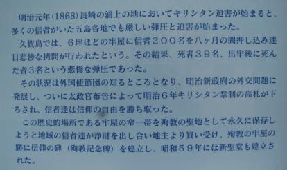 IMG_5967.jpg