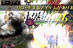 RedStone 12.03.23[02]
