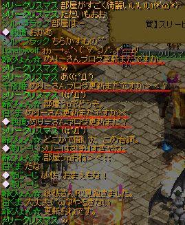 RedStone 12.04.09[01]