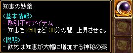 RedStone 12.04.03[01]