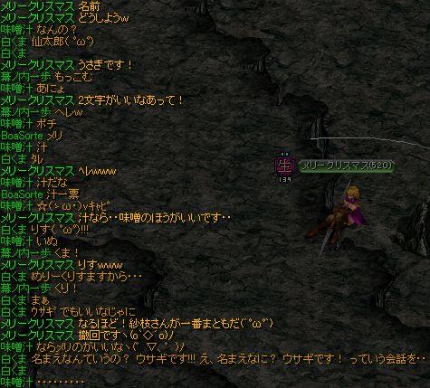RedStone 12.04.11[02]