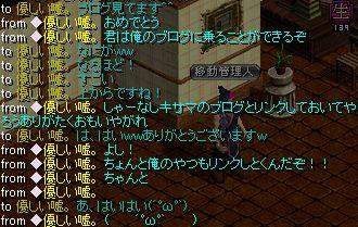RedStone 12.04.13[00]