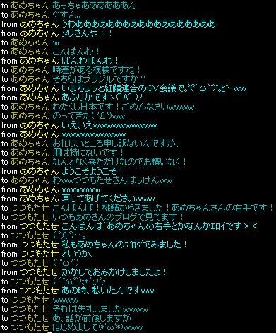 RedStone 12.04.15[00]