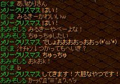 RedStone 12.04.19[00]