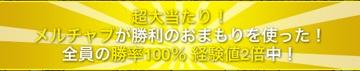 1_20130724104719.jpg
