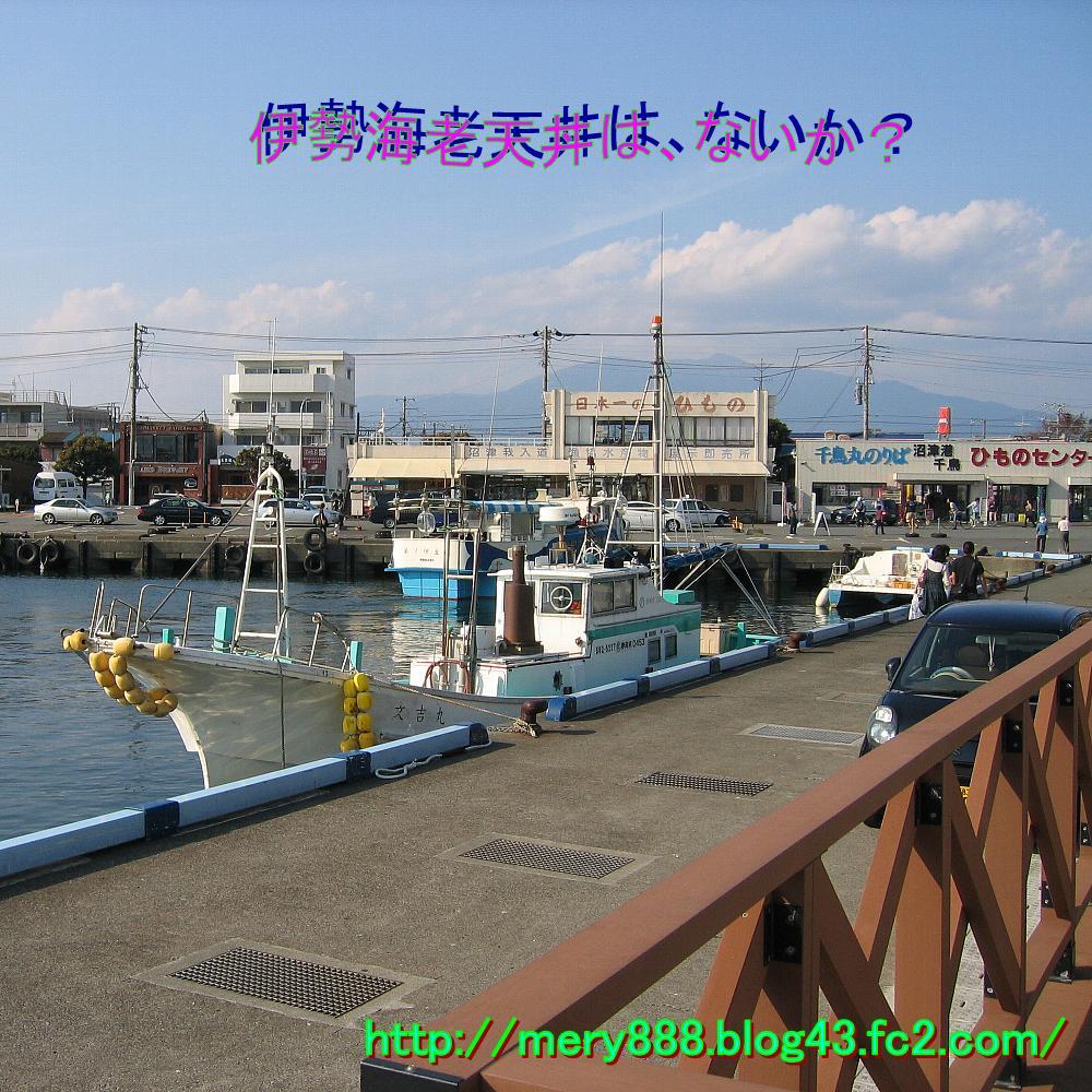 沼津漁港0001